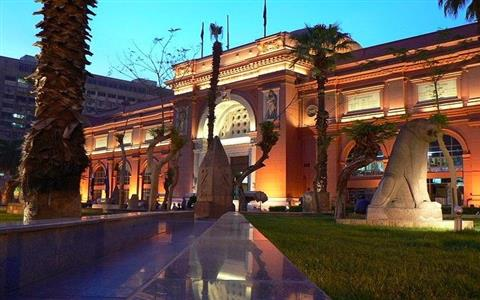 Day Tour to Egyptian Museum & Old Cairo