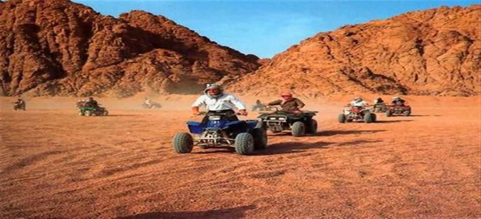 quad bike luxor