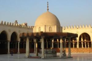 Amr Ibn El A'as Mosque